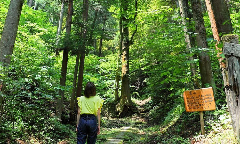森に囲まれた一條でパワーをチャージ